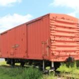 『保存貨車 同和鉱業片上鉄道ワム1800形ワム1805』の画像