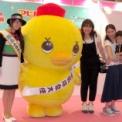 東京おもちゃショー2016 その17(霧島温泉大使&霧島ふるさと大使(茂利 友紀))