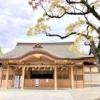 堺市にある方違神社は方位除けの神様