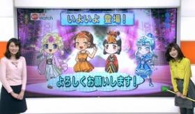 【NHK】   日本では 天気予報にも 四季のアニメキャラクターが出てくるのか。  海外の反応