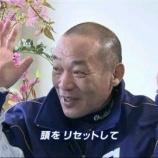 『サッカー日本代表落合JAPANにありがちなこと』の画像