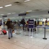 『マニラ空港 プライオリティレーン』の画像