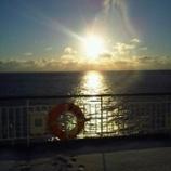 『【新婚旅行】太平洋フェリー「きそ」にて、苫小牧⇒仙台⇒名古屋』の画像