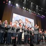『『吉本坂46』メンバー46名決定!初代Wセンターは・・・』の画像