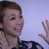 『真彩希帆さん(宝塚 98期生)の魅力』の画像