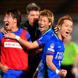 『徳島ヴォルティス 新副キャプテン島屋八徳1ゴール1アシストの活躍!!首位大分に3-0で勝利!!』の画像