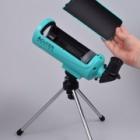 『新製品:望遠鏡の構造を理解した上で星を見る意味「MAKSY60」 2020/07/03』の画像