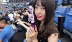 元AKB48藤江れいなさん、「衛藤美彩ペンライトを振りながら」ライブを楽しんだ模様!