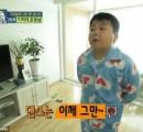 【画像】韓国のピーターパンと称される男性、26歳にして外見は小学生の時のまま