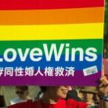 『【画像】外国さん、LGBTに配慮した素晴らしすぎる法律を作って賞賛される!!いいぞ日本も続け』の画像