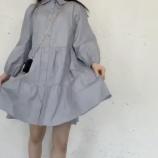 『【動画あり】太ももがエッッッ!!!齋藤飛鳥、スカートをふわつかせるwwwwww【乃木坂46】』の画像