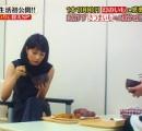 広瀬すずのご飯の食べ方wwwwwwwwwwwwwww