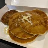 『コロナに負けない。パワー系朝食』の画像