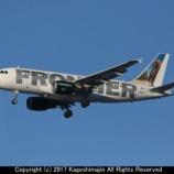 『フロンティア航空 A319』の画像