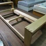 『土井木工のSofa Mのフレーム・サクラ』の画像