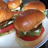 『【ハンバーガー】料理下手だけど作るよ』の画像