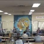 幡俊弥・沖縄三線教室
