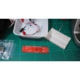 『USB接続 充電容量チェッカーを組み立てる。【ビット・トレード・ワン】』の画像
