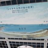 『【北九州】もじ少年自然の家二日目』の画像