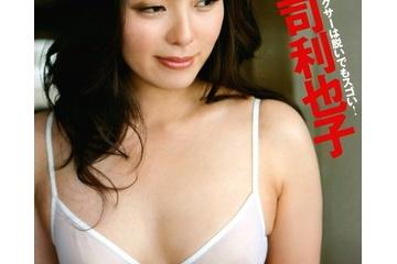 郷司利也子のブラジャーから透けるエロ乳首