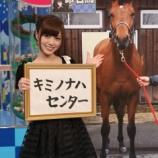 『【乃木坂46】みんなのアイドル以外の趣味を教えて!!』の画像