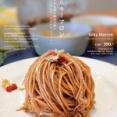 【甘】 シルキーマロン Silky Maron at Omakasedon by teppen ~賞味期限10分の搾りたてモンブラン~