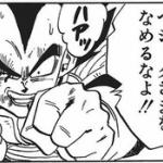 「山口組をなめるなよ」 4万円恐喝容疑で組員を逮捕 福岡