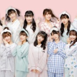 『[イコラブ] =LOVE×KADOKAWA「=LOVE Fun Room(イコラブ ファンルーム)」2次募集受付開始!!』の画像