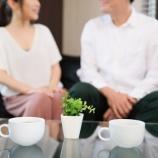 『アラフィフ男性が婚活の成功率を200%アップさせる方法とは?』の画像