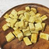 『ダイエットのおやつ☆高野豆腐でスナック菓子』の画像