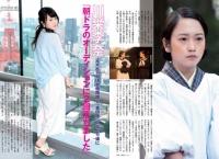 川栄李奈「オーディションのとき、他の女優から『うわ、AKBかよ』って思われてるだろうなって…」