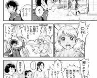 【悲報】MAJOR2ndのアニータさん、興奮しすぎてうっかり下着のまま外に出てしまう