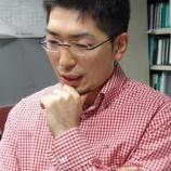 『廻る階段 冴えていた菅尾ドン・ジョヴァンニ』の画像
