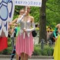 2012年 横浜開港記念みなと祭 国際仮装行列 第60回 ザ よこはま パレード その43(杉浦紀子バトンスタジオ)