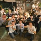 『【イベントのお知らせ】10/24(水) Taniga Meetup! Vol.3』の画像