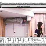『【乃木坂46】なんだこれ!?筒井あやめのワイプが分身してるんだがwwwwww【乃木坂工事中】』の画像