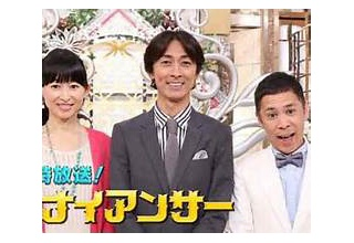 【テレビ】「ナイナイアンサー」3月で終了…人気安定も4年6カ月の歴史に幕