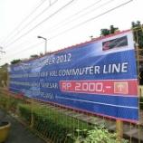 『2012年10月運賃再値上げ』の画像