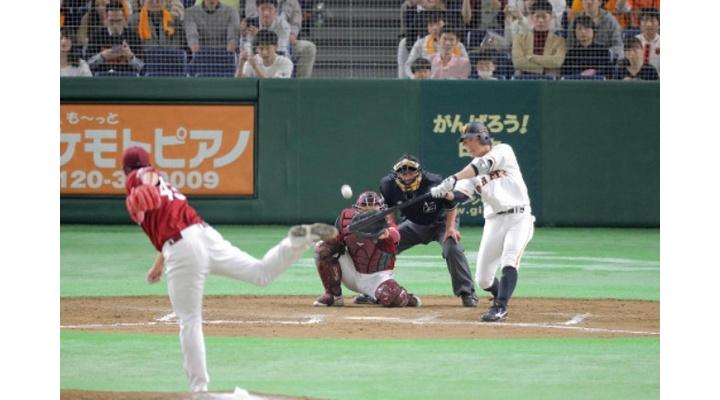 【 巨人試合結果!】巨人 4-3 楽天!巨人がオープン戦優勝!