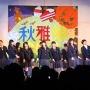 【動画】高校の文化祭で欅坂46『サイレントマジョリティー』踊ってみた(光坂46)