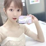 『[イコラブ] 大谷映美里、8月13日 MBSラジオ「アッパレやってまーす!」実況など』の画像