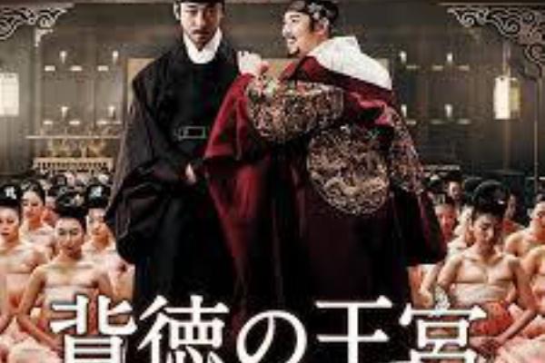 映画 背徳 の 王宮 韓流映画「背徳の王宮」無料動画視聴はこちら!映画を見逃した方必見!