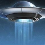 『UFOとか心霊とか怪談とかUMAとかをちょっと真面目に話してみない?』の画像