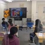 『【高田馬場】避難訓練』の画像