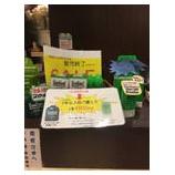 『新商品へ移行【篠崎 ふかさわ歯科クリニック】』の画像