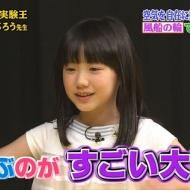 芦田愛菜の最新画像 貫禄がハンパないwwwww アイドルファンマスター