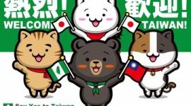 「台湾に親しみを感じる」日本人は78.1%…台湾発表