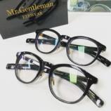 『Mr.Gentleman Eyewear × wei 「WINK」』の画像
