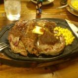 『1ポンドステーキ』の画像