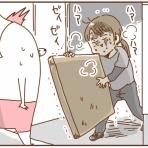 トリあたま絵日記